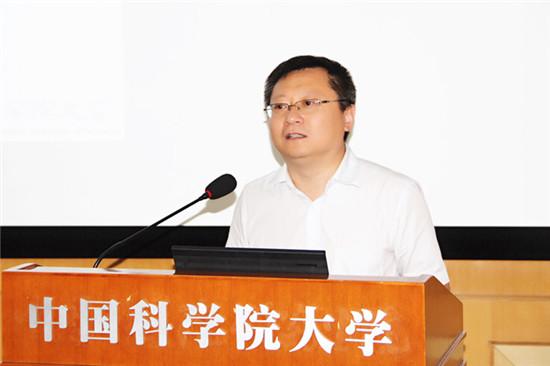 教务部部长张元勋张元勋介绍国科大研究生教学与培养工作