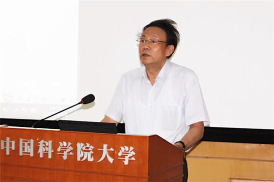 副院长叶中华教授发言