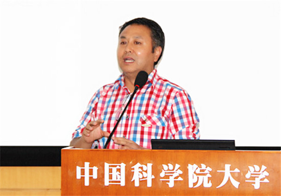 陈邵峰研究员发言