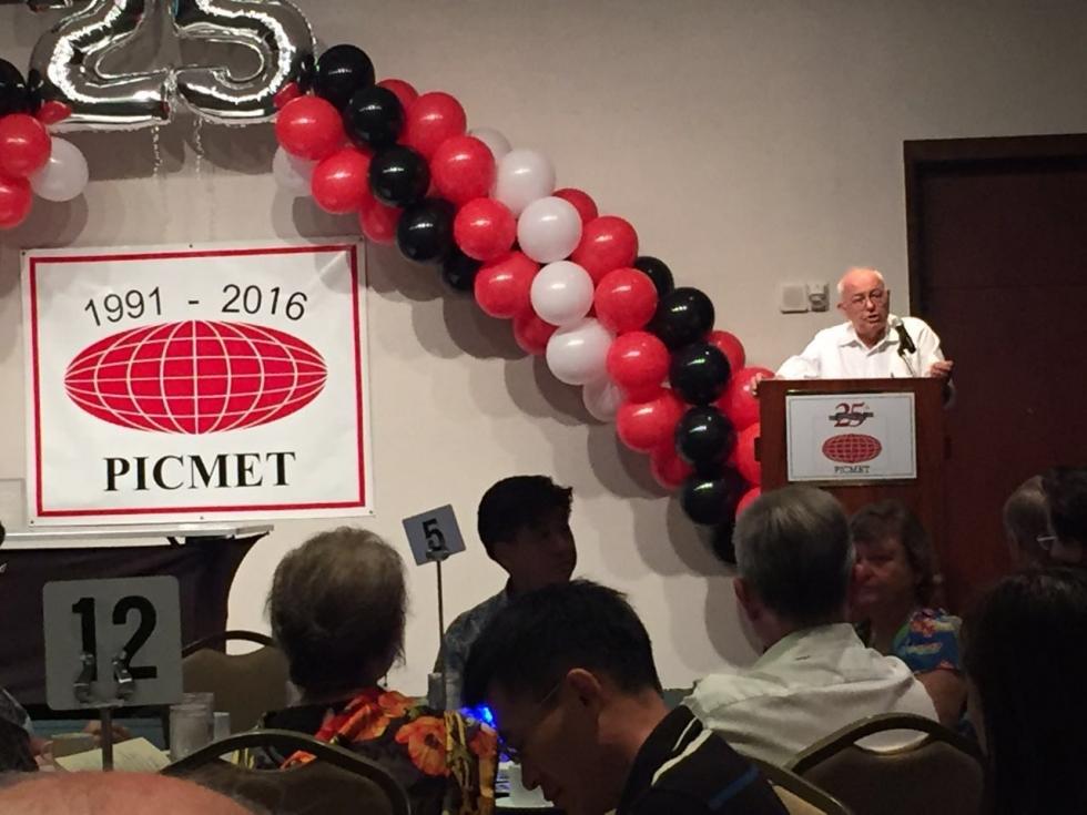 PICMET会议创办25周年纪念酒会