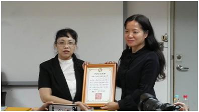 王海燕教授为优秀论文代表颁发证书