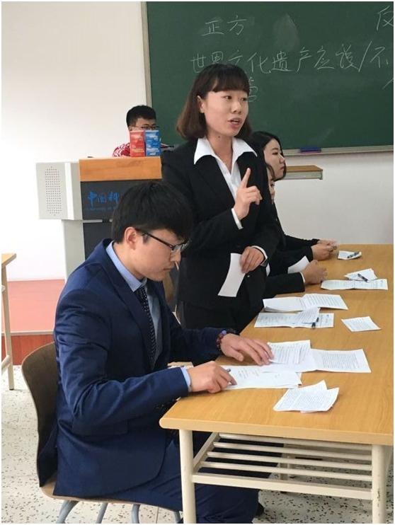 三辩李佳笑同学的质询环节