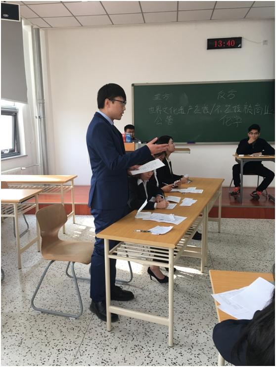 四辩李亚伦同学总结陈词