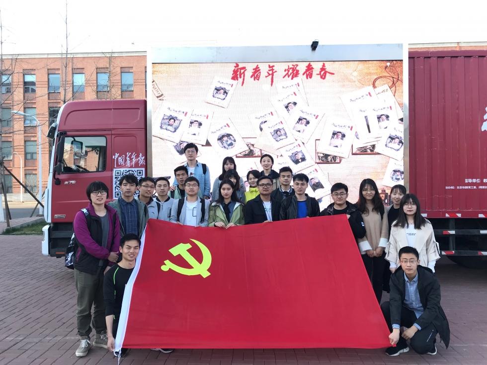 """机电学院,""""新青年·耀青春""""五四运动系列展览"""